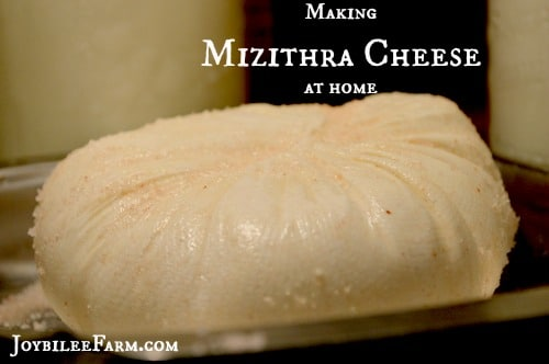 Making Mizithra Cheese at home