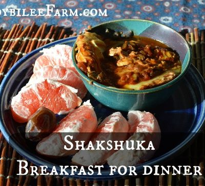 5 Minute Shakshuka –Breakfast All Day